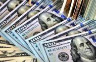 El Fisco recauda USD 257 millones por adelanto de impuestos a grandes contribuyentes